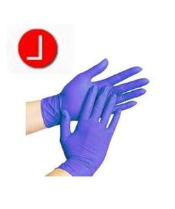 1000/Case Disposable Powder-Free Blue Nitrile Medical Exam G