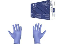 250 Count✔ Purple Nitrile Exam Gloves, Ultra Nitrile, Smal