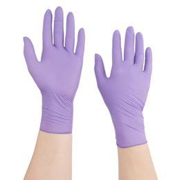 Kimberly-Clark Small Purple Nitrile Exam Gloves KC500, Small