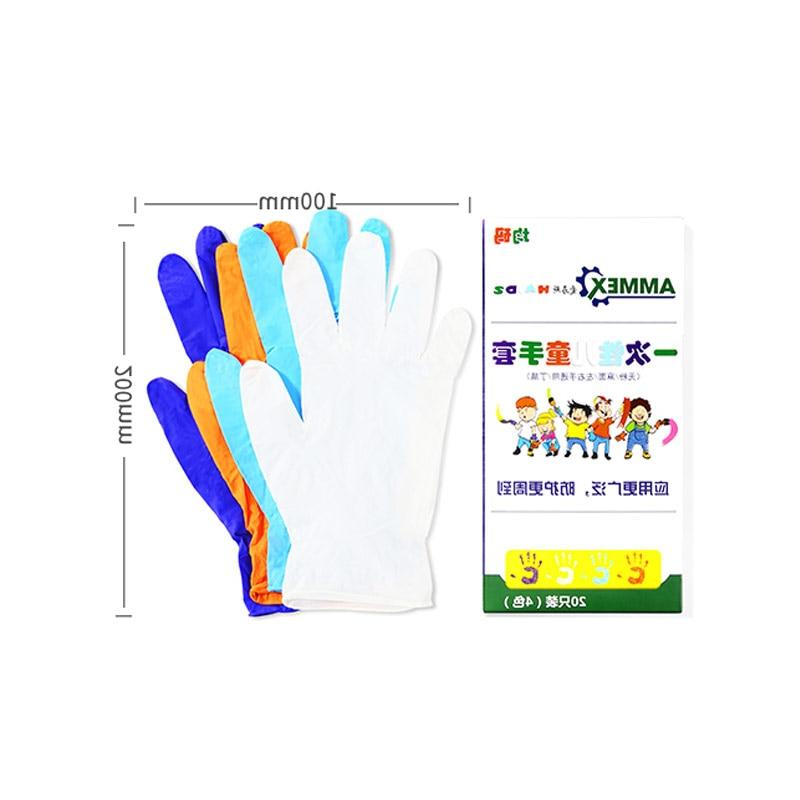 <font><b>AMMEX</b></font> Children Protective Safety Disposable <font><b>Nitrile</b></font> <font><b>Glove</b></font> Non-Slip Painting Cleaning Home