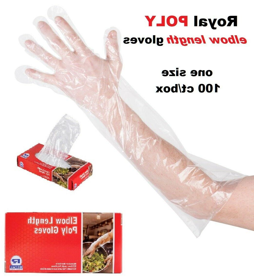 Latex/Nitrile/Vinyl/Poly Gloves S /L /XL