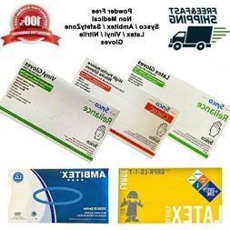 Latex/Nitrile/Vinyl Gloves S / M / L / XL Powder Free Sysco