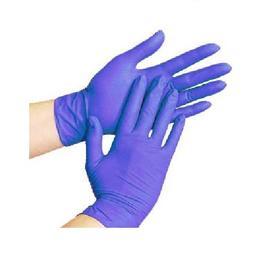 Cornett Medium Nitrile Exam Gloves Box/200 - Medical Grade,